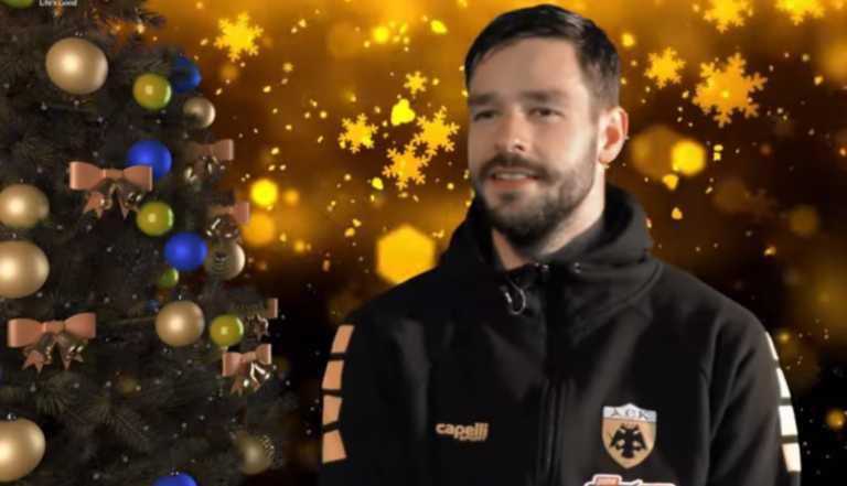 Οι παίκτες της ΑΕΚ απαντούν με γιορτινή διάθεση (video)
