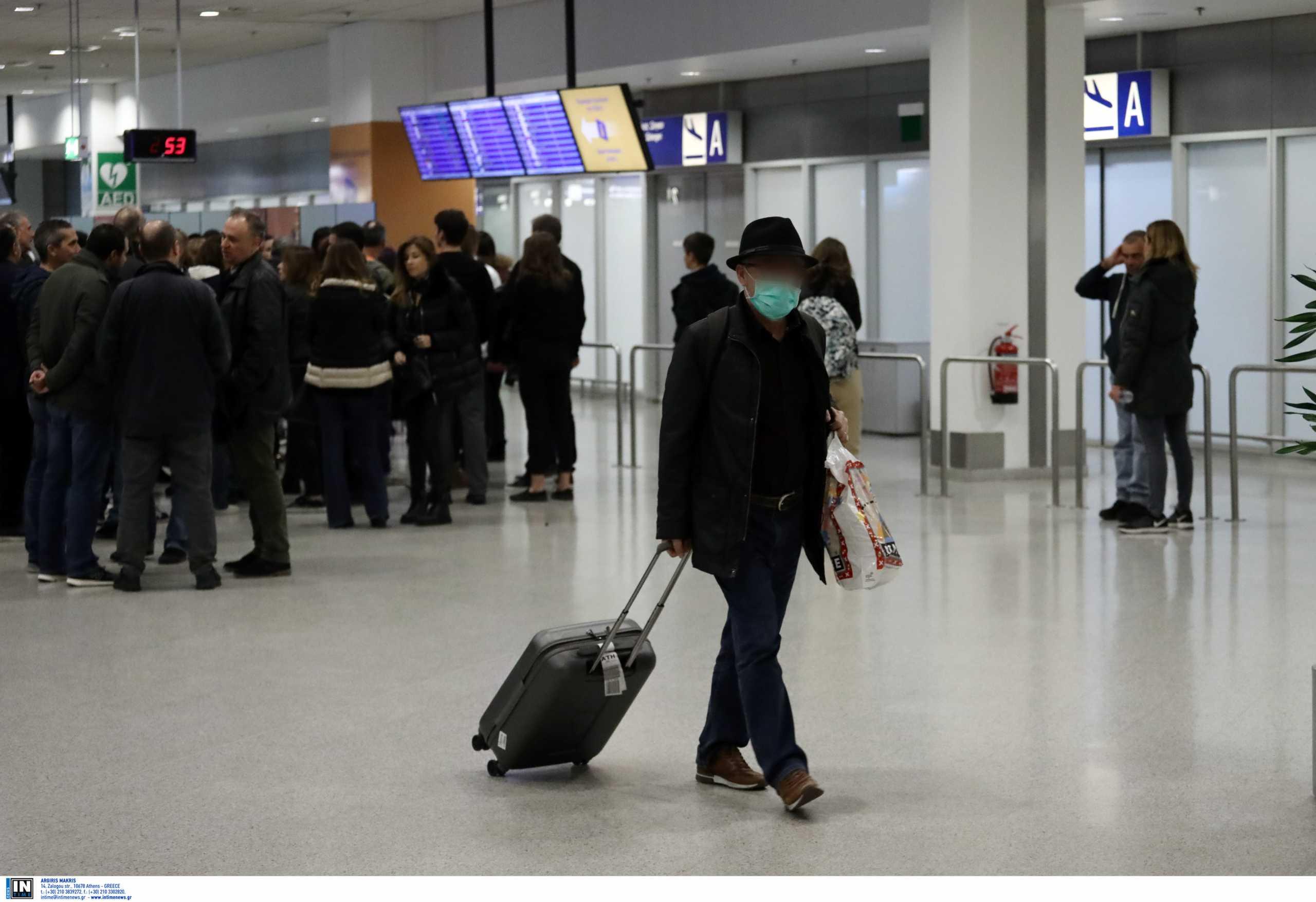 Νέα ΝΟΤΑΜ για πτήσεις εσωτερικού: Ποιες επιτρέπονται μέχρι 25 Ιανουαρίου