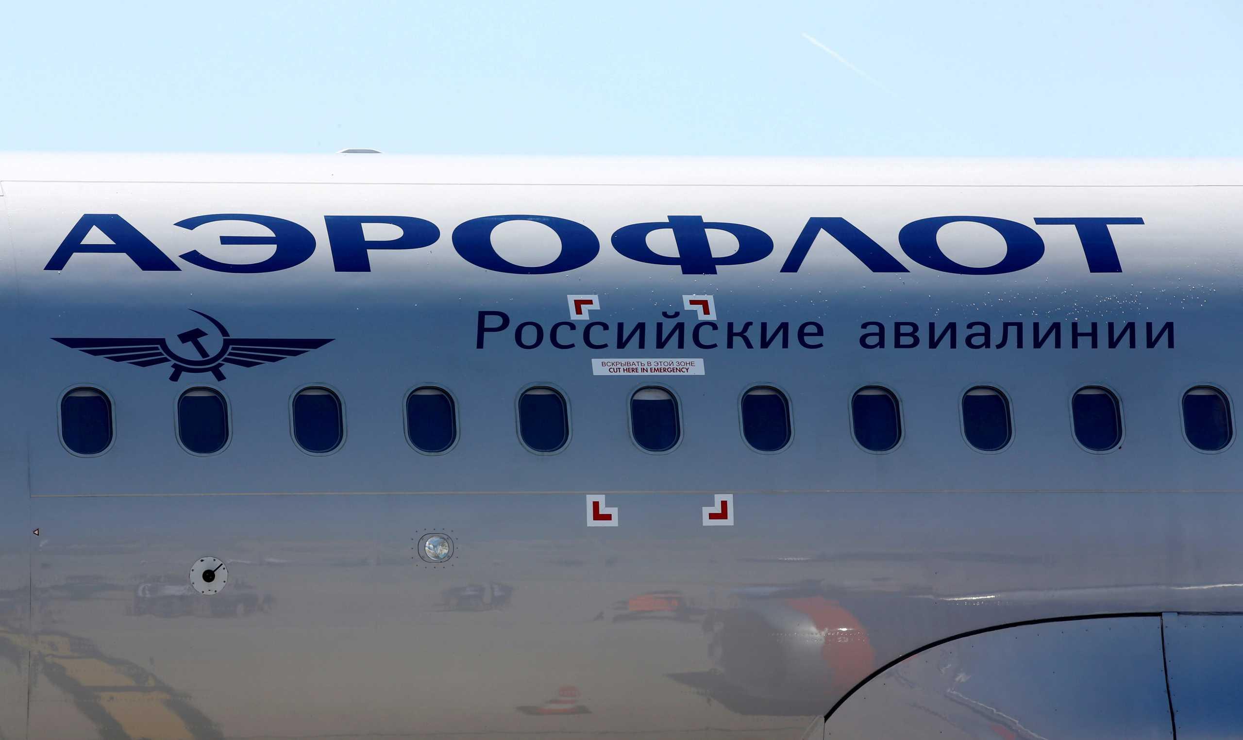 Κορονοϊός: Η Aeroflot δημιουργεί ειδικές θέσεις για όσους αρνούνται να φορέσουν μάσκα