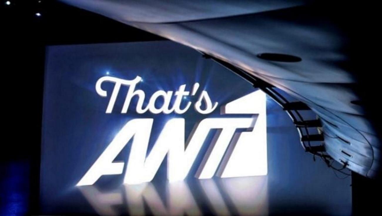 Τέλος για την εκπομπή από τον ΑΝΤ1