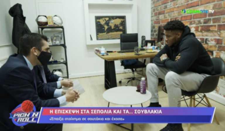 """Αντετοκούνμπο: """"Να παίζω στην Εθνική μέχρι τα 40 μου""""! Τι είπε για Τσιτσιπά και το περιστατικό στα Σεπόλια (videos)"""