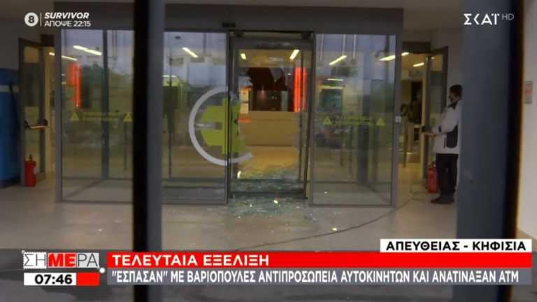 Έσπασαν με βαριοπούλες αντιπροσωπεία αυτοκινήτων στην Κηφισιά για να κλέψουν ΑΤΜ