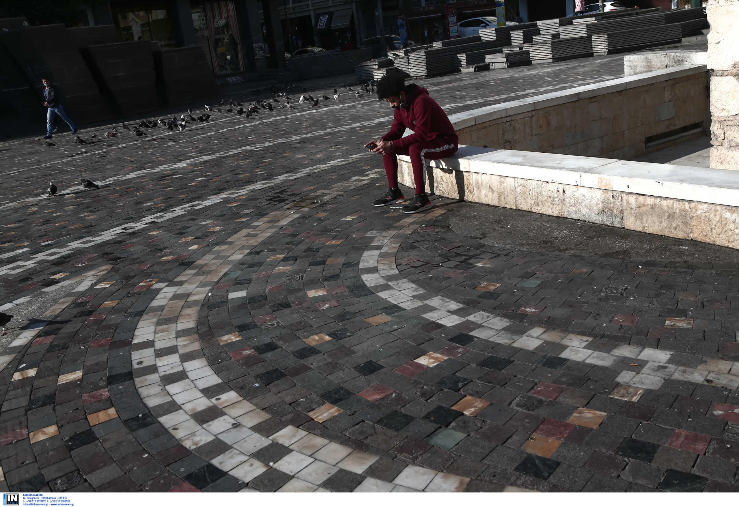"""""""Απομόνωση χωρίς μοναξιά"""": Νέο πρόγραμμα για ψυχολογική στήριξη εν μέσω πανδημίας"""