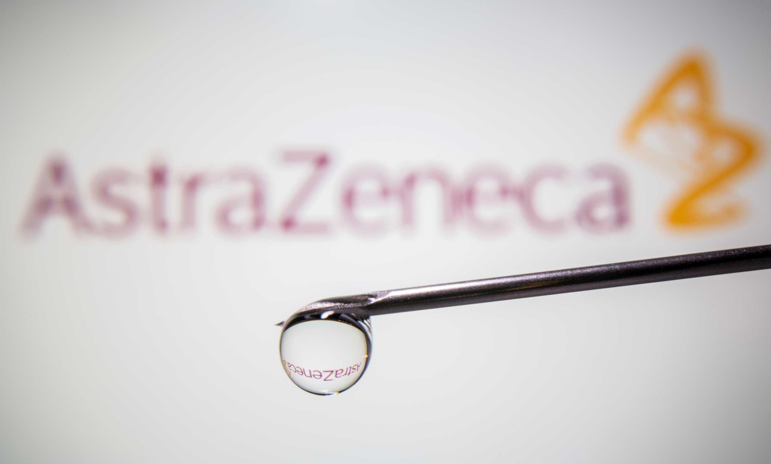 Εμβόλιο AstraZeneca: Αργεί ακόμα η έγκριση από την Ευρωπαϊκή Ένωση