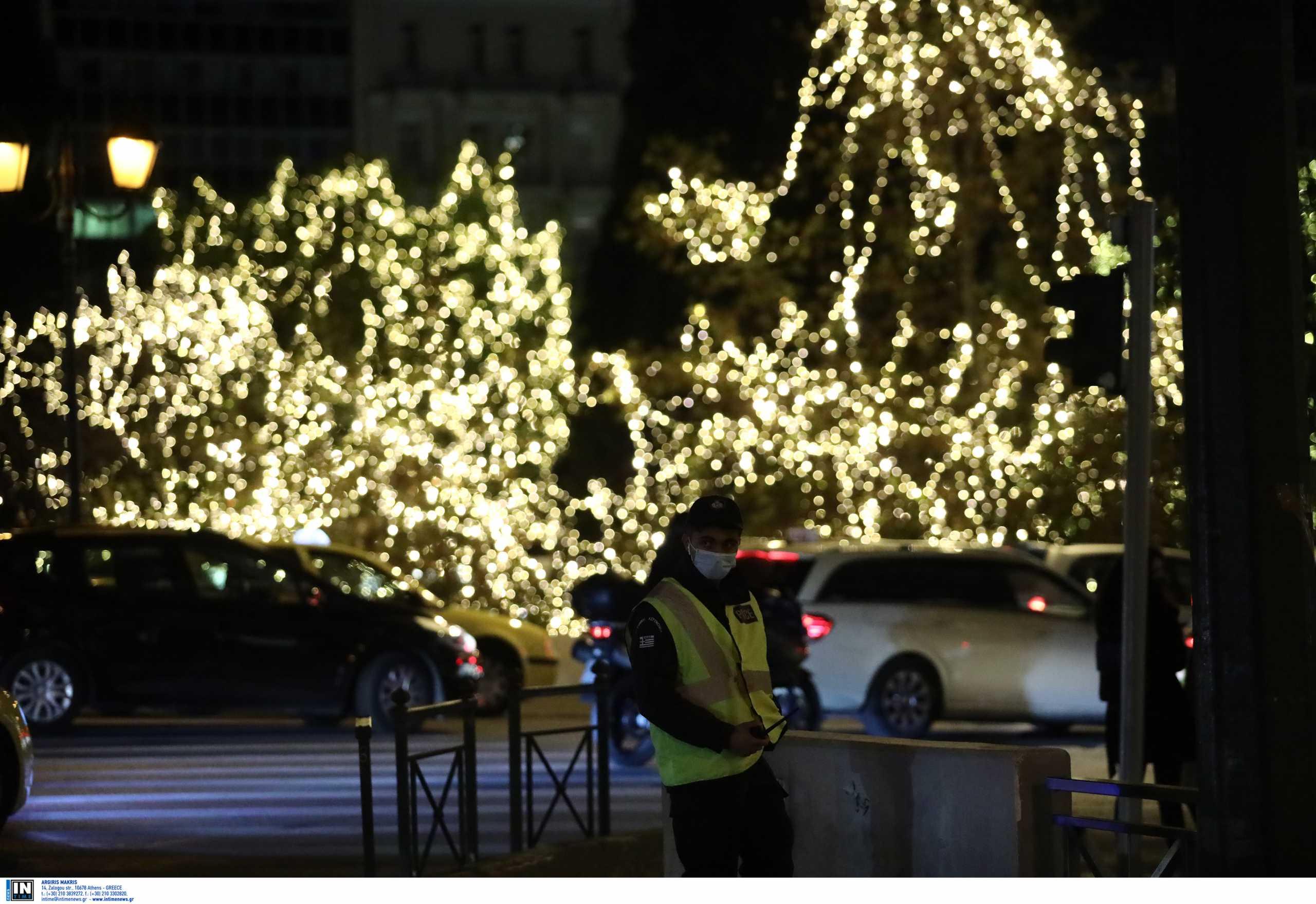 Χριστούγεννα με μέτρα: Βγάζουν και αστυνομικούς από τα γραφεία για να περιπολούν