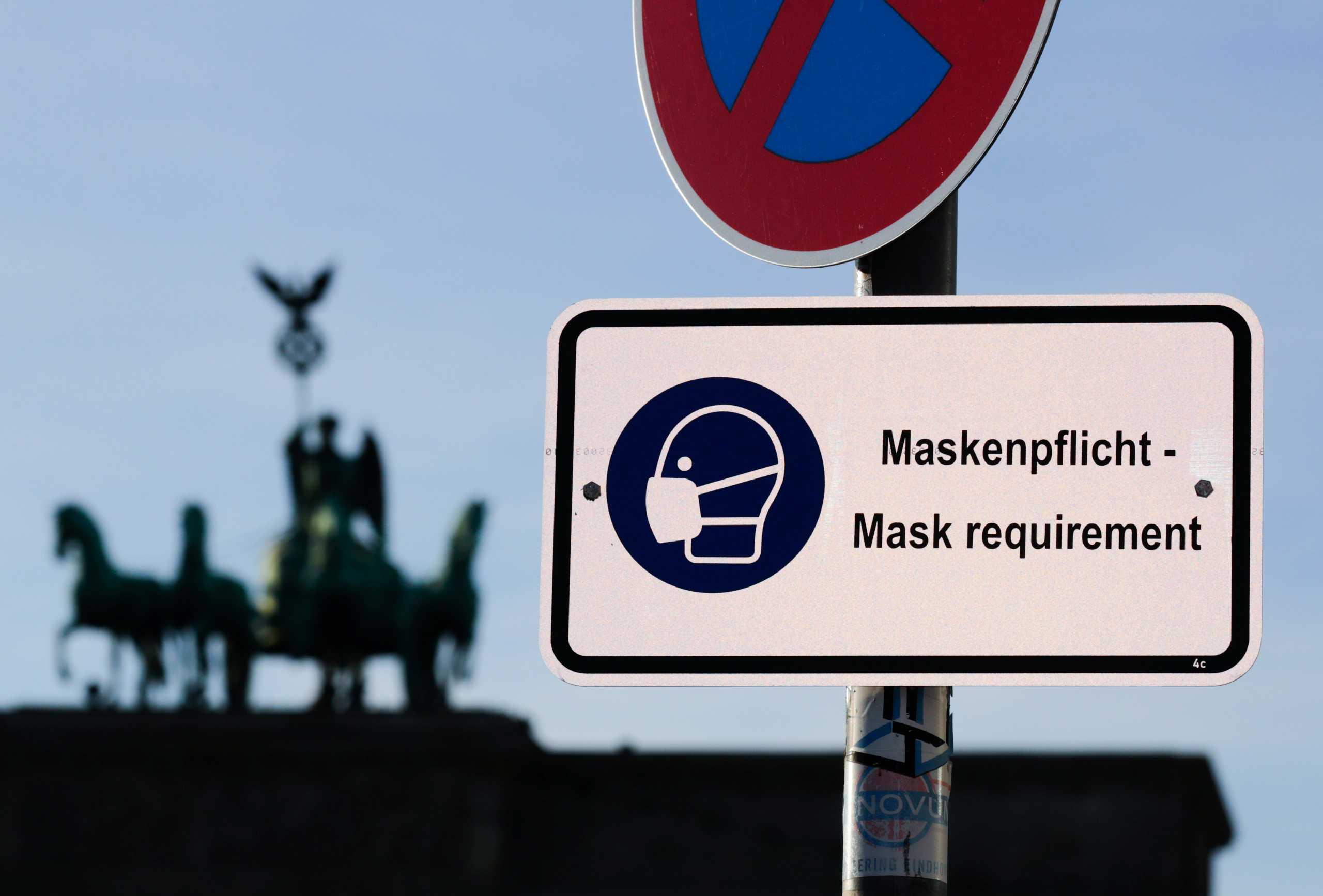 Η Γερμανία προειδοποιεί: Επικίνδυνη η αλλαγή συνόρων στα Δυτικά Βαλκάνια