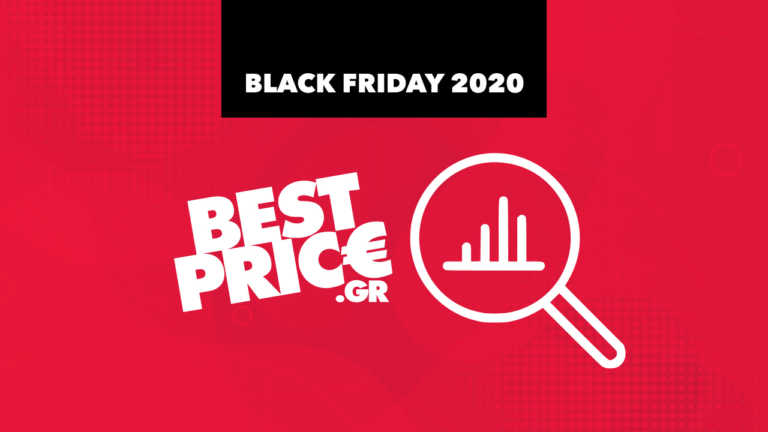 Black Friday 2020: Τι αγόρασαν online οι καταναλωτές στην Ελλάδα