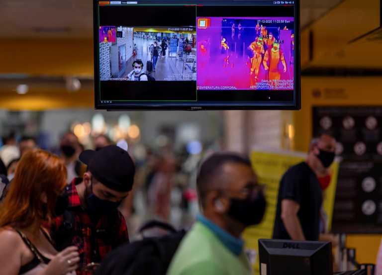 Βραζιλία: Εντοπίστηκαν δυο μεταλλαγμένα κρούσματα κορονοϊού