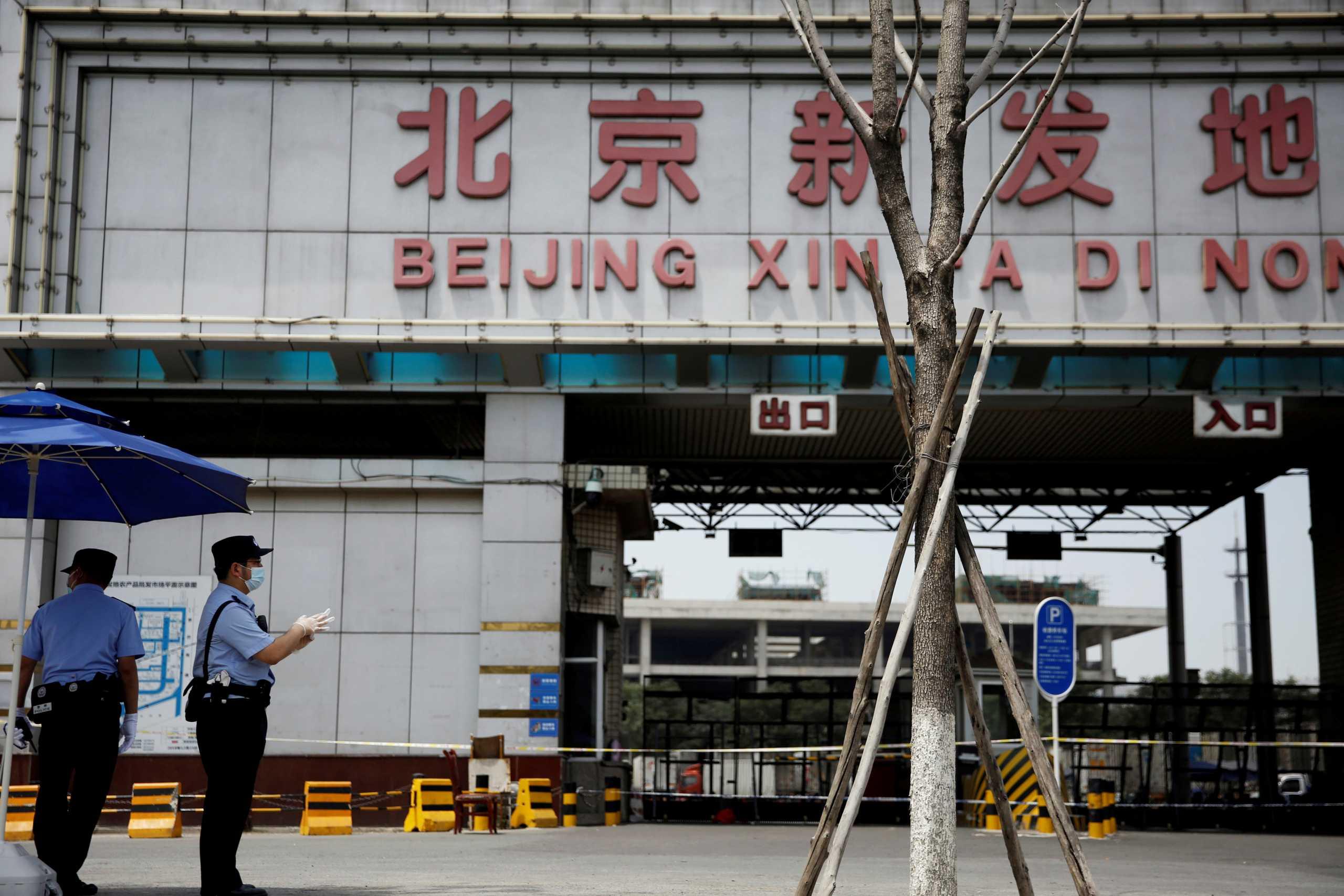 Συνελήφθη δημοσιογράφος του Bloomberg στο Πεκίνο