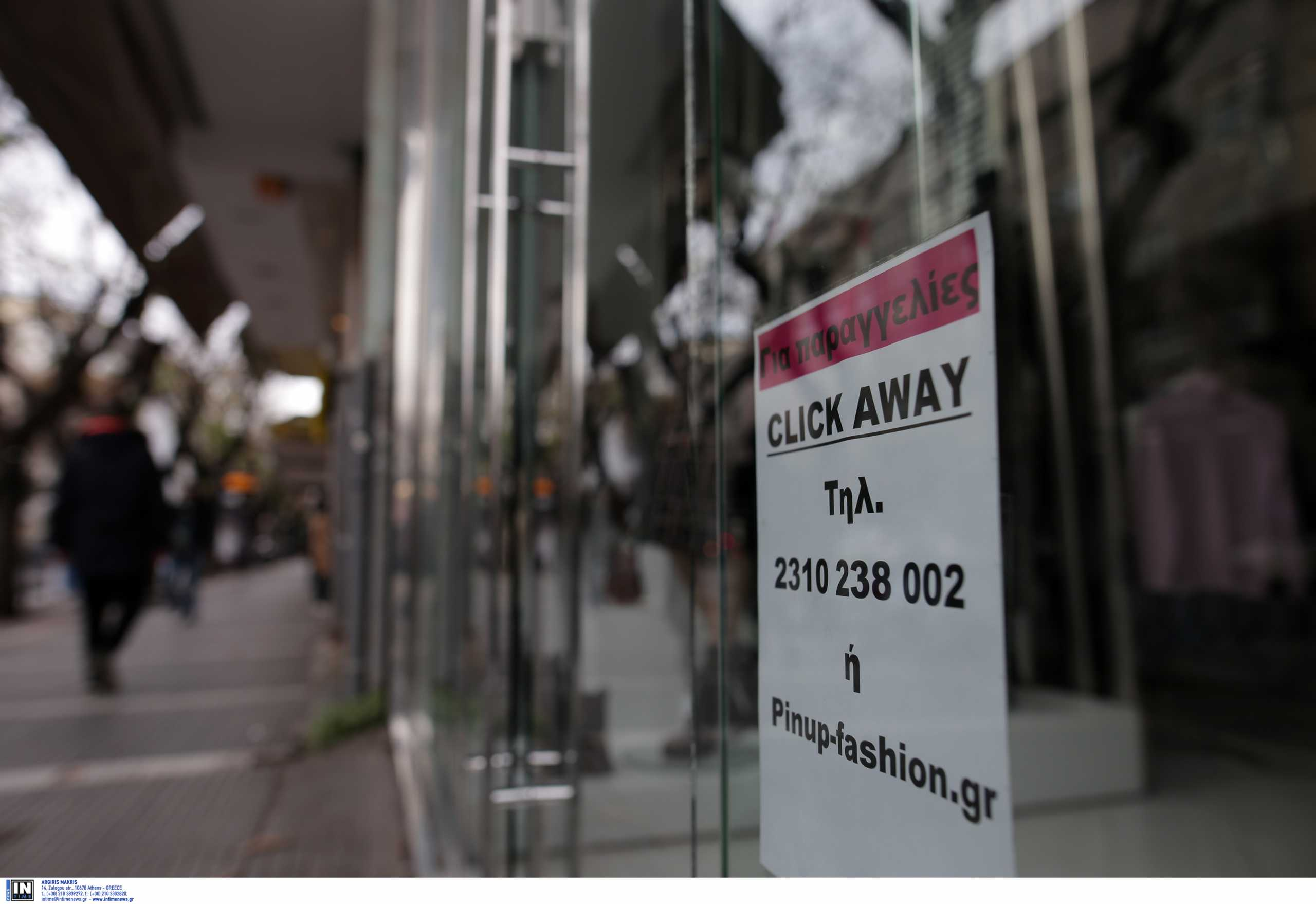 Σταμπουλίδης: Επιστρέφει το click away τη Δευτέρα