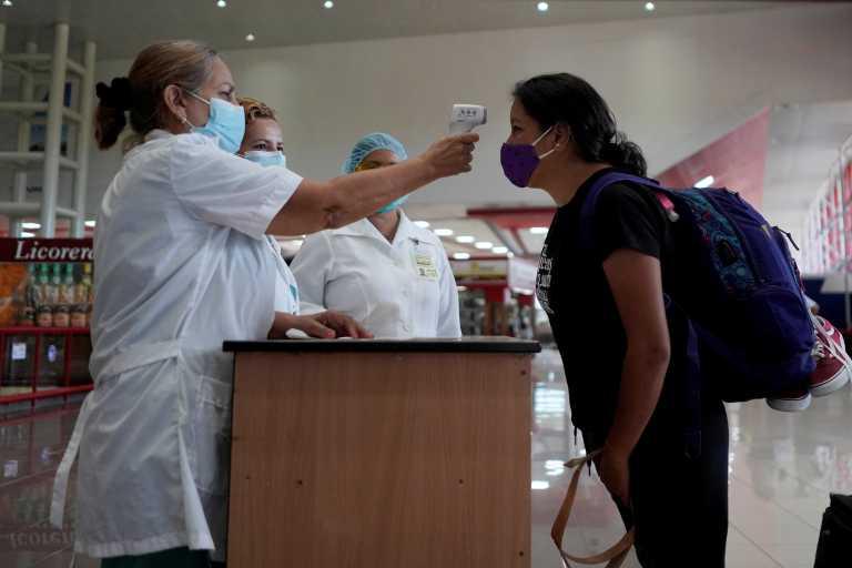 Κούβα: 618 κρούσματα κορονοϊού σε ένα 24ωρο – Σημάδια υποχώρησης μετά από τρεις εβδομάδες