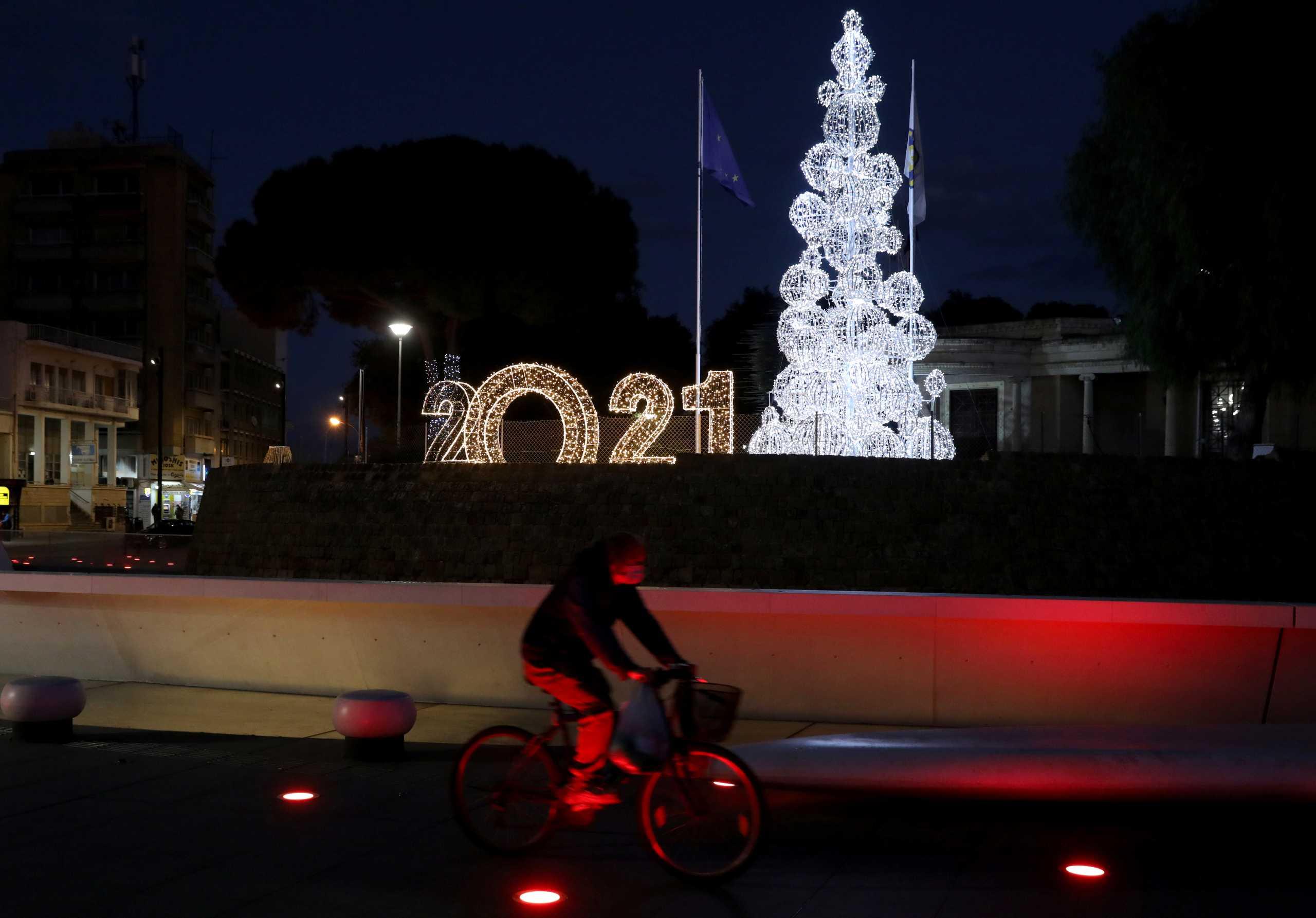 Κύπρος: Μέχρι 10 άτομα στα σπίτια την παραμονή της Πρωτοχρονιάς λόγω κορονοϊού