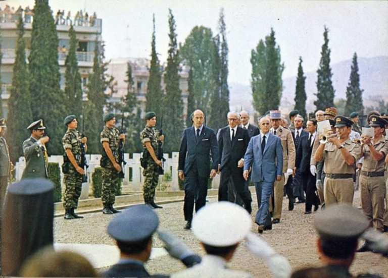 Βαλερί Ζισκάρ Ντ' Εστέν: Όταν ο Καραμανλής τον υποδεχόταν στην Αθήνα το 1975 – Ιστορικές εικόνες