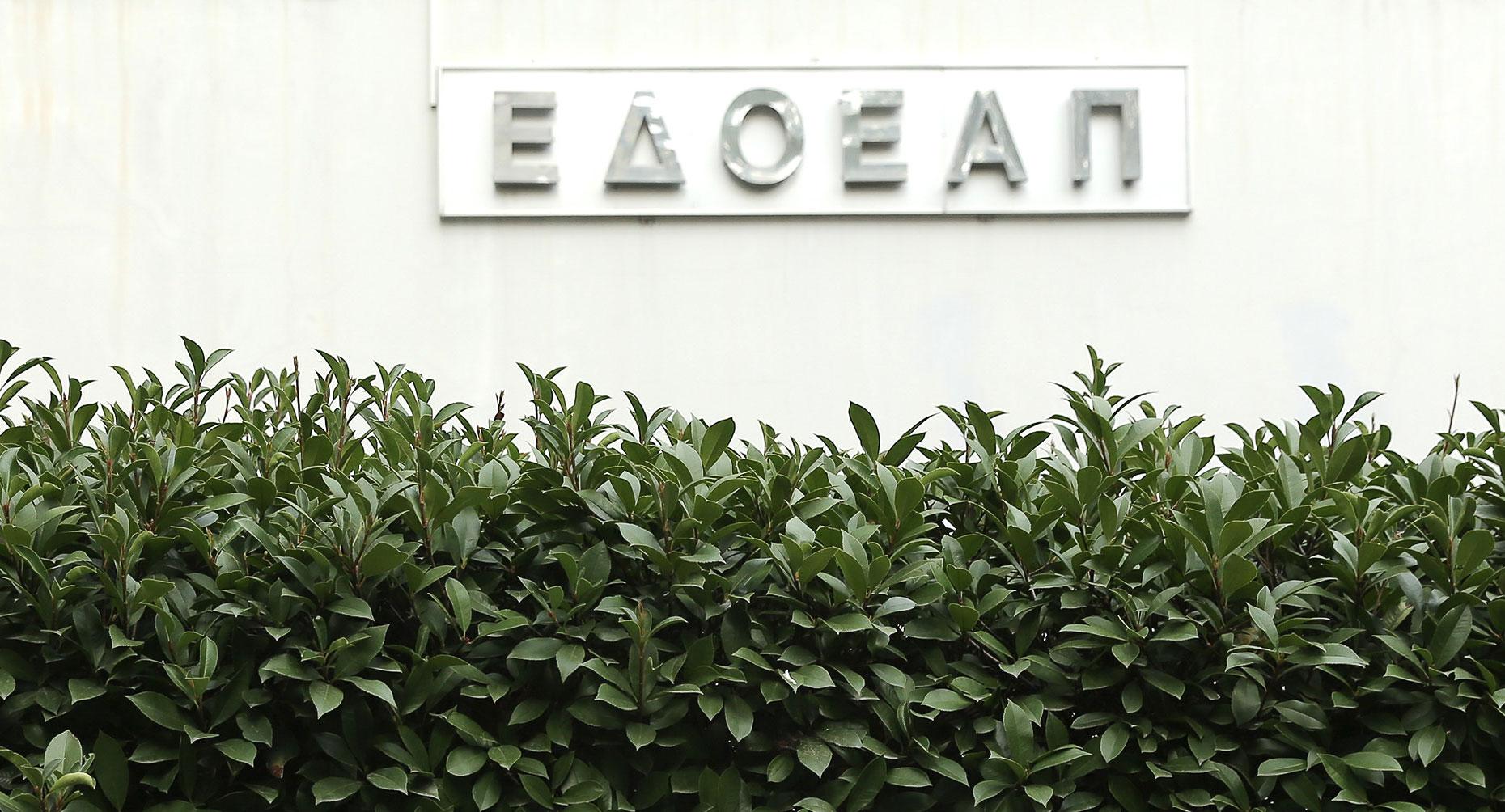 Το ΣτΕ απέρριψε τις προσφυγές των εργοδοτών κατά του ΕΔΟΕΑΠ