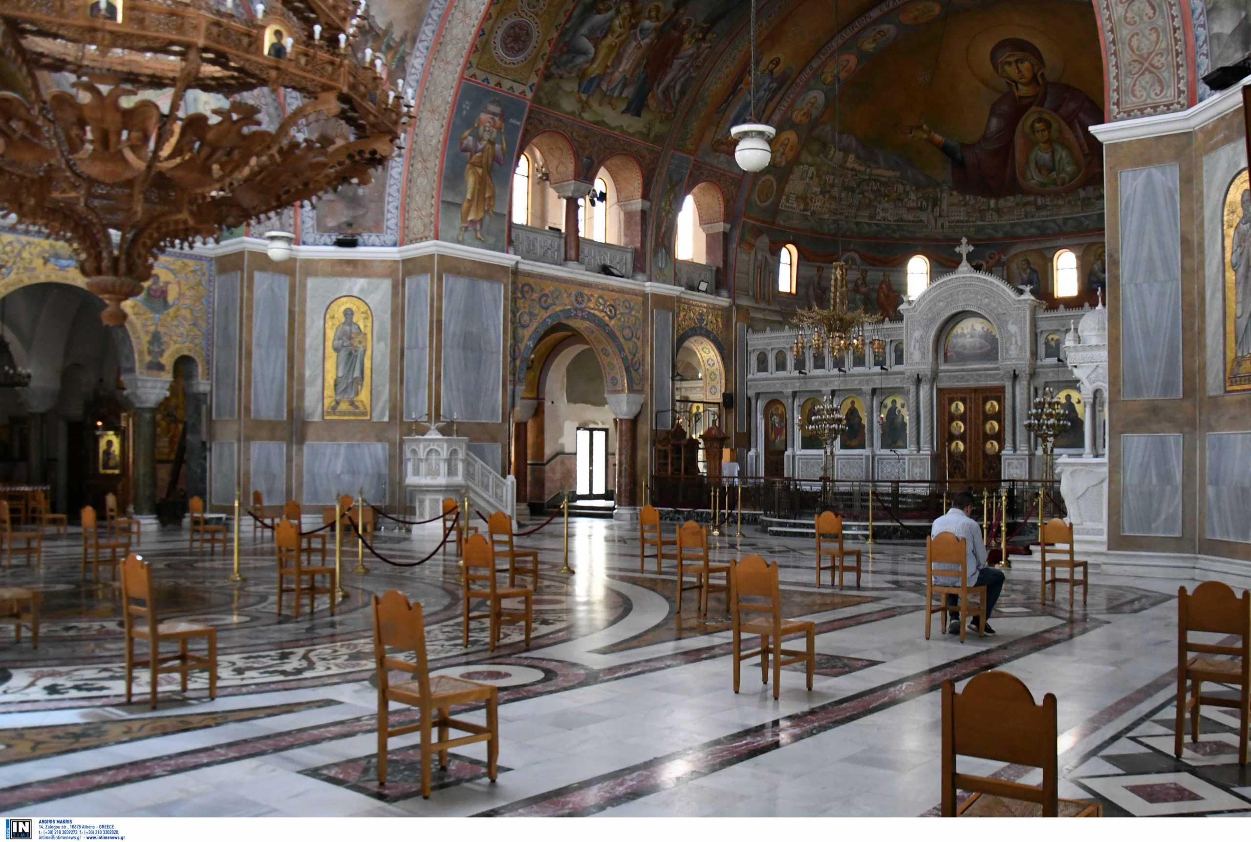 Lockdown στην Αττική: Πώς θα λειτουργούν οι εκκλησίες – Τι θα γίνει με κηδείες, γάμους, βαπτίσεις