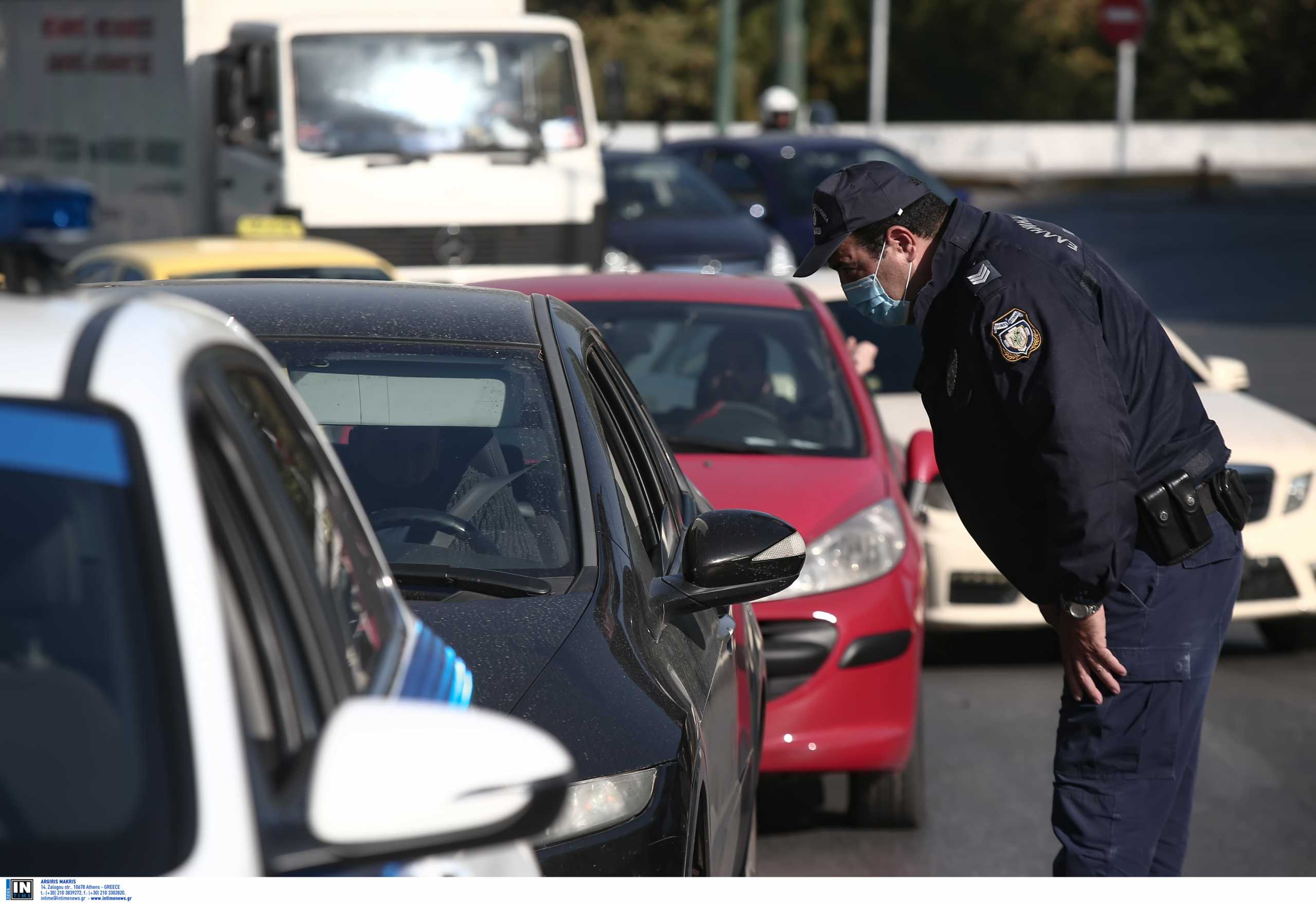 Κορονοϊός: 8 συλλήψεις, λουκέτα και πρόστιμα πάνω από 500.000 ευρώ για παραβίαση μέτρων περιορισμού
