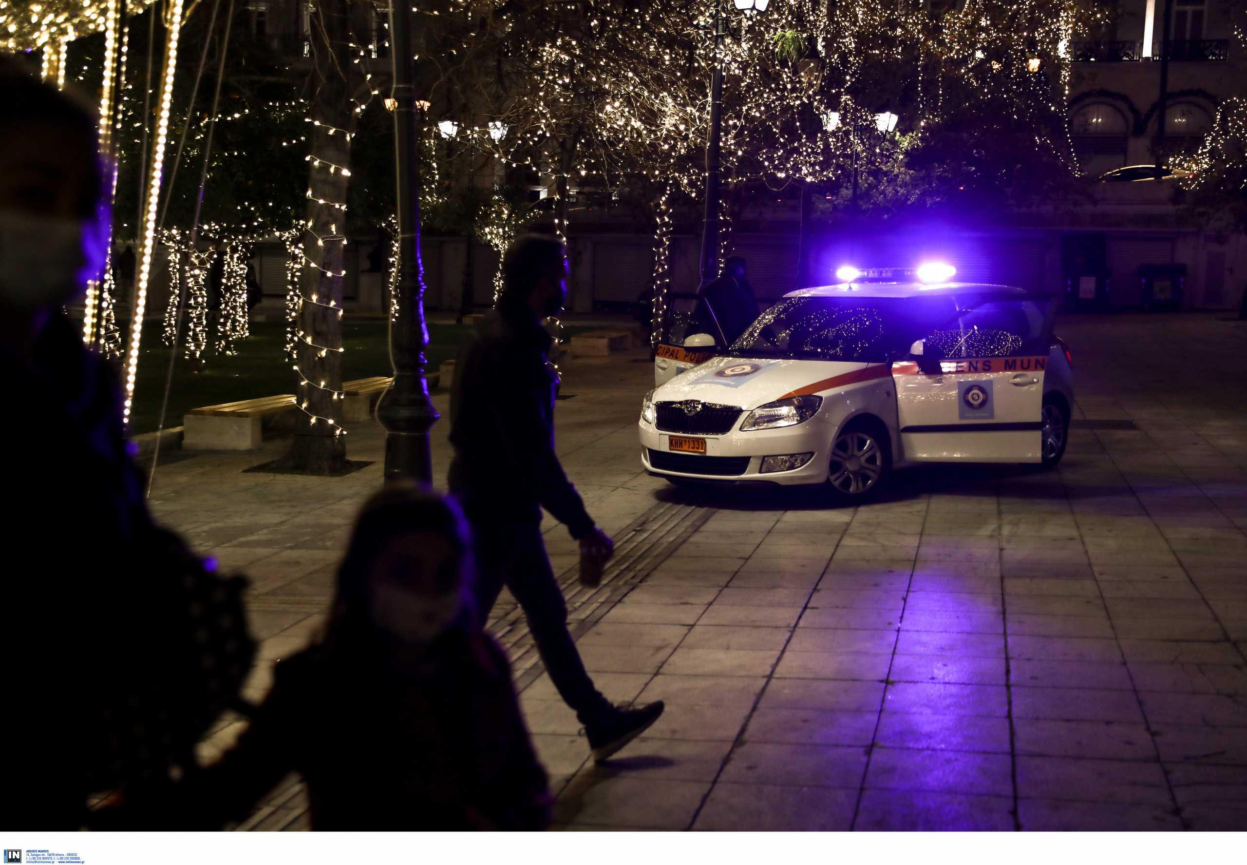 Ρεβεγιόν Πρωτοχρονιάς: Σκληρά μέτρα με κλείσιμο δρόμων και απαγόρευση κυκλοφορίας