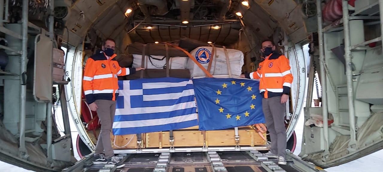 Η Ελλάδα στέλνει βοήθεια στην Κροατία μετά τον φονικό σεισμό