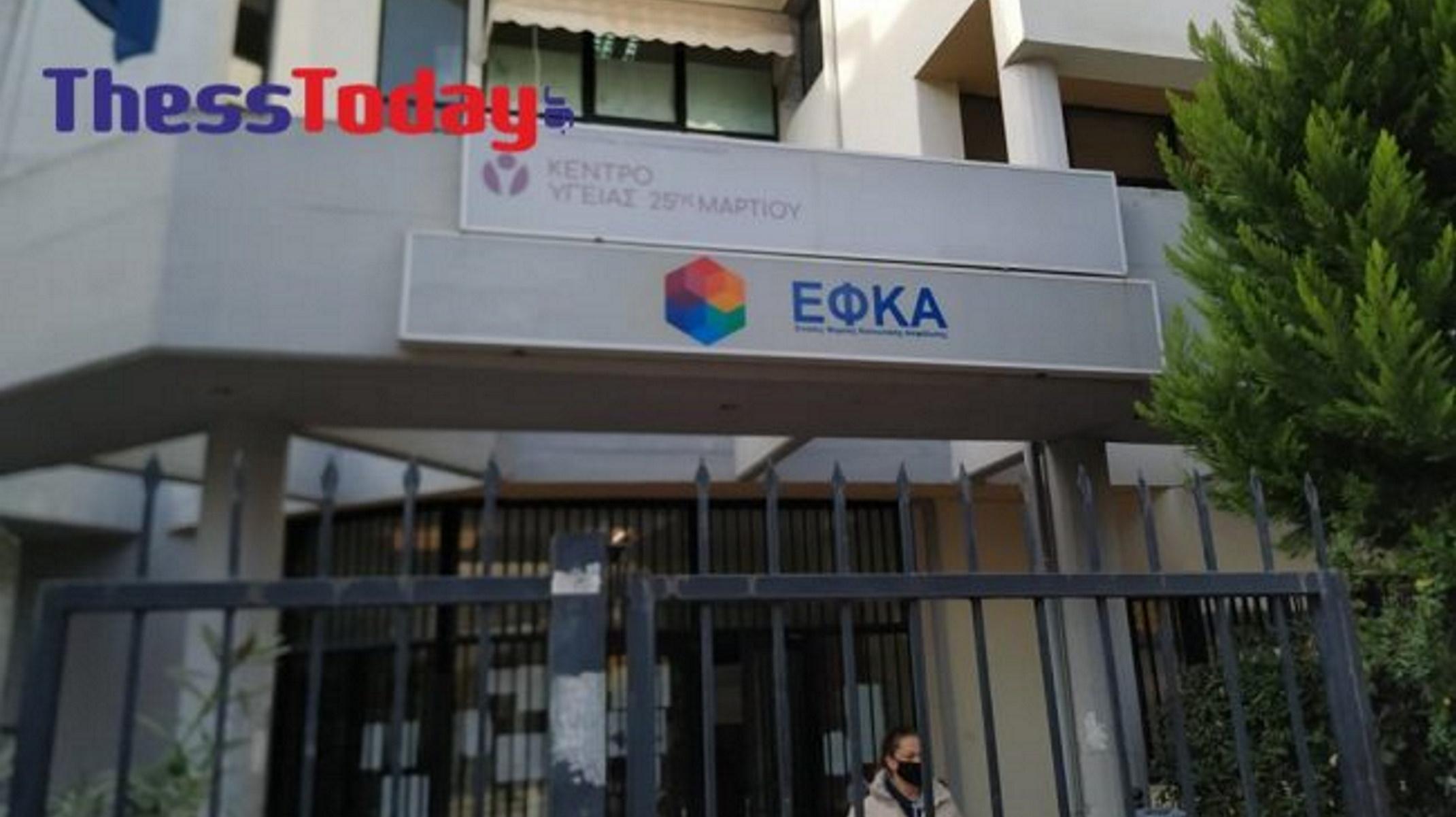 190 εμβολιαστικά κέντρα στη Θεσσαλονίκη: Πώς θα γίνεται ο εμβολιασμός (pics)