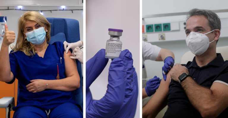Η ημέρα που πέρασε την ιστορία: Συγκίνηση και ελπίδα με τους πρώτους εμβολιασμούς κατά του κορονοϊού