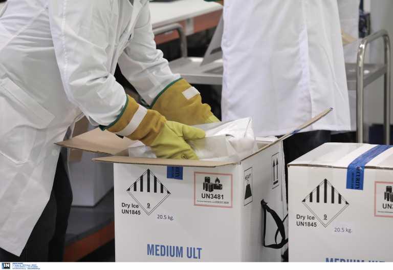 Γερμανία: Ξανά εμβόλια της Pfizer στις 11 Ιανουαρίου