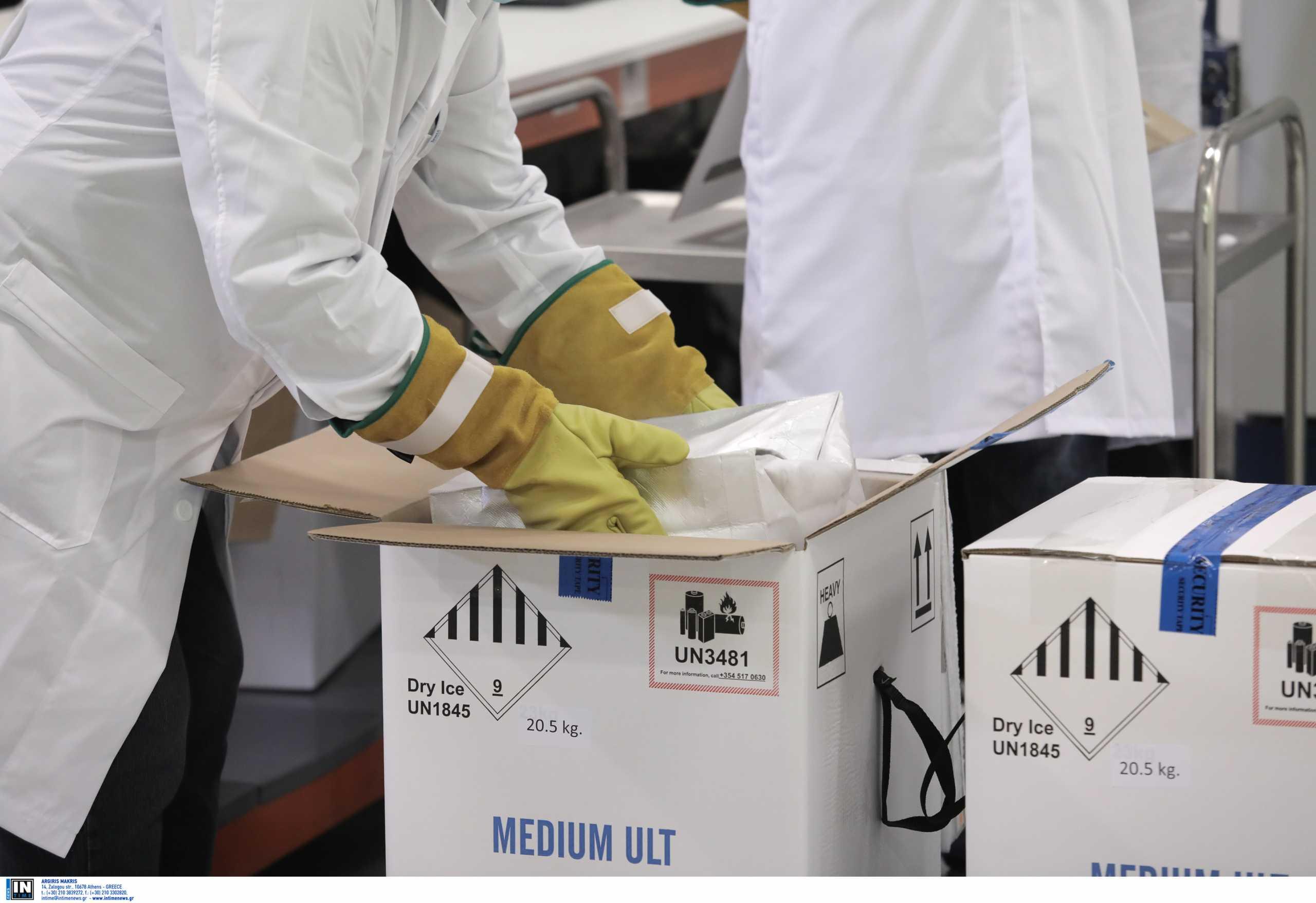 Κορονοϊός: Η Ολλανδία παραδέχεται πως ήταν ανέτοιμη για τους εμβολιασμούς