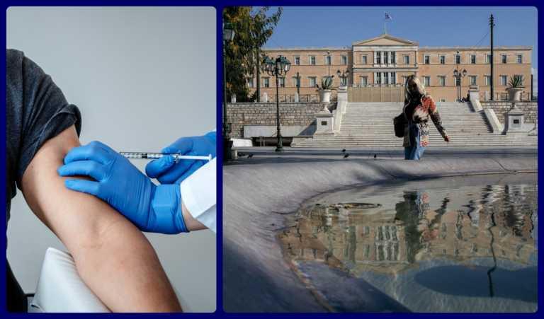Κορονοϊός: Πότε θα εμβολιαστεί ο Έλληνας και πώς… θα πειστεί! Γιατροί, πολιτικοί και διάσημοι στο «κόλπο»