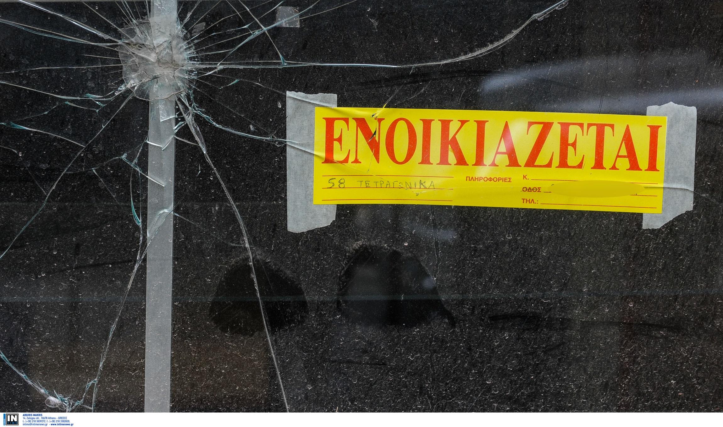 Θεσσαλονίκη… σε απόγνωση! Πωλούνται «κοψοχρονιά» χιλιάδες επιχειρήσεις