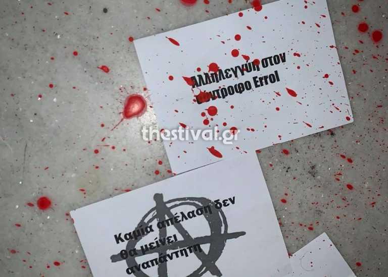 Θεσσαλονίκη: Η πρώτη αντίδραση του Στράτου Σιμόπουλου που νοσηλεύεται με κορονοϊό για την επίθεση στο γραφείο του