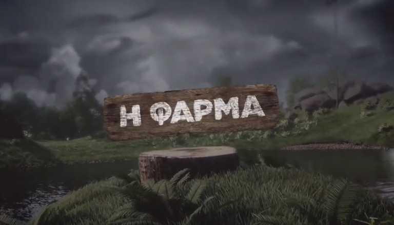 """Καλλονή Ελληνίδα είναι… ένα βήμα πριν τη """"Φάρμα"""" και το αποκάλυψε on camera"""