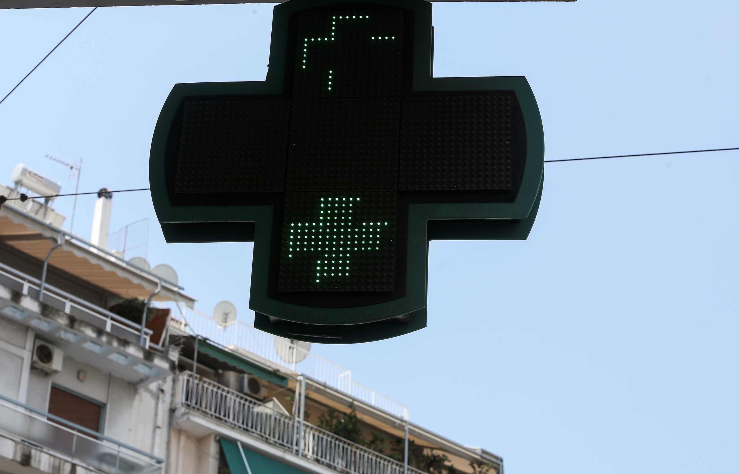 Φαρμακεία ΕΟΠΥΥ: Θα εξυπηρετούν μόνο επείγοντα περιστατικά στην Αττική