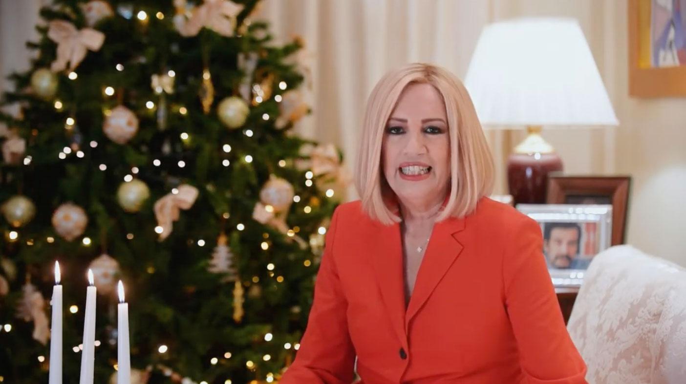 Χριστουγεννιάτικα κάλαντα στη Φώφη Γεννηματά από την Κιβωτό του Κόσμου: Εμβόλιο το καλύτερο δώρο