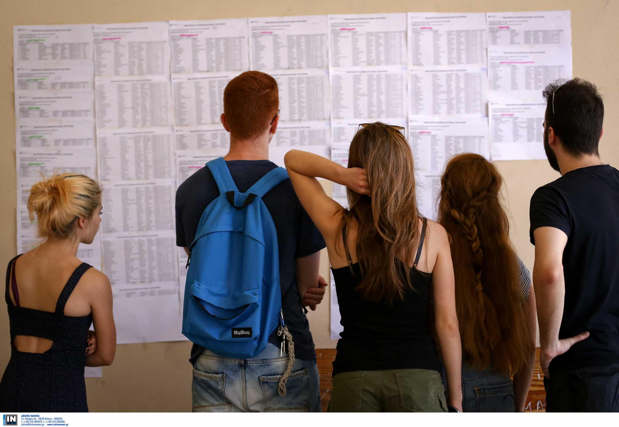 Κατ' εξαίρεση μετεγγραφή φοιτητών: Από 15 ως 23 Δεκεμβρίου οι αιτήσεις