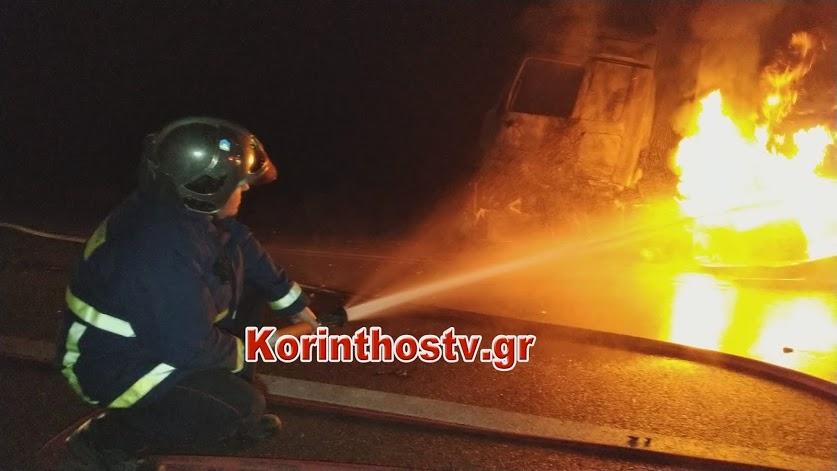 Κόρινθος: Η στιγμή που φορτηγό με πορτοκάλια και ακτινίδια γίνεται στάχτη από μεγάλη φωτιά (Βίντεο)