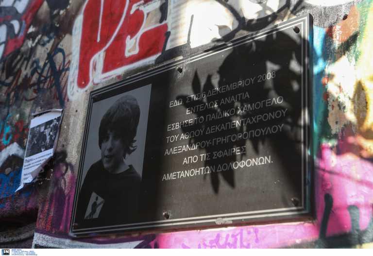 Σχέδιο… «Πολυτεχνείο» για την επέτειο από τη δολοφονία του Αλέξανδρου Γρηγορόπουλου