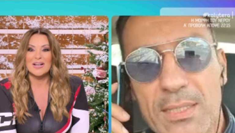 Ο Πέτρος Ίμβριος και η Ναταλία Γερμανού παίρνουν θέση για την... ομοιότητα στο νέο τραγούδι του Αντώνη Ρέμου