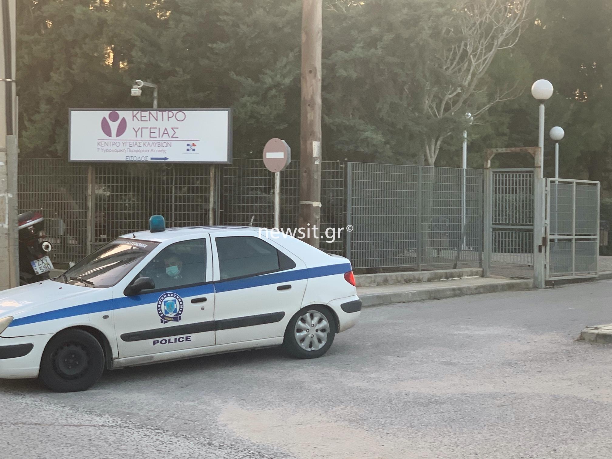 Καλύβια: Ανατροπή με την εκτέλεση του 60χρονου στο Κέντρο Υγείας