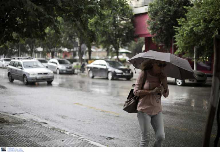 Καιρός: Άνοιξαν οι ουρανοί στην Αττική – Που βρέχει καταρρακτωδώς, που θα «χτυπήσει» η κακοκαιρία