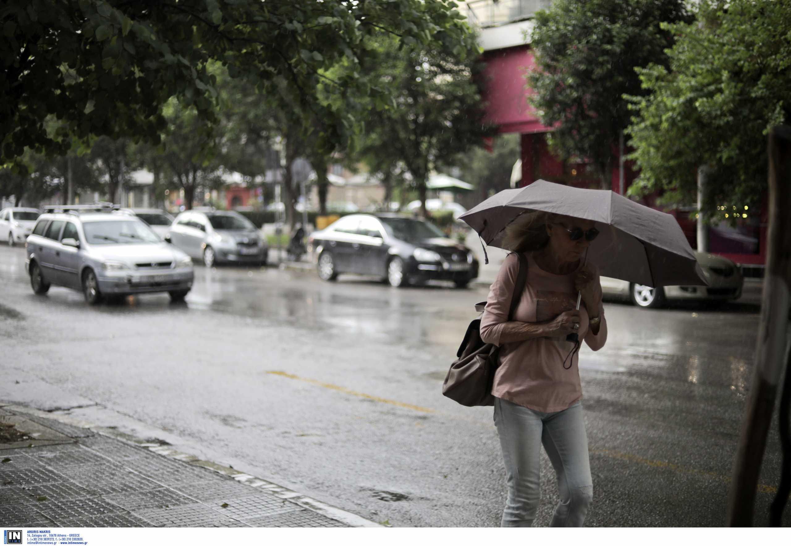Καιρός σήμερα: Ισχυρές καταιγίδες και πτώση της θερμοκρασίας