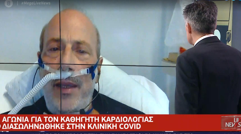 Αγωνία για τον καθηγητή που περιέγραφε την κόλαση των κλινικών κορονοϊού – Δίνει μάχη στη ΜΕΘ