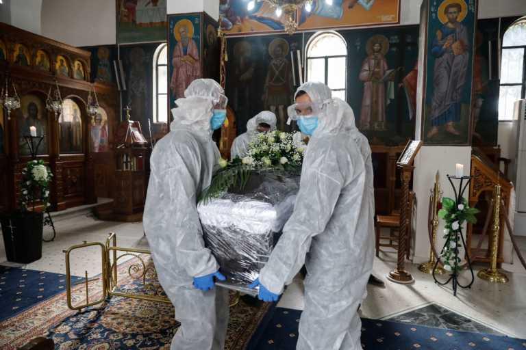 Σχεδόν 1,5 εκατομμύριο νεκροί από κορονοϊό παγκοσμίως – Τεράστιο το πλήγμα στις ΗΠΑ