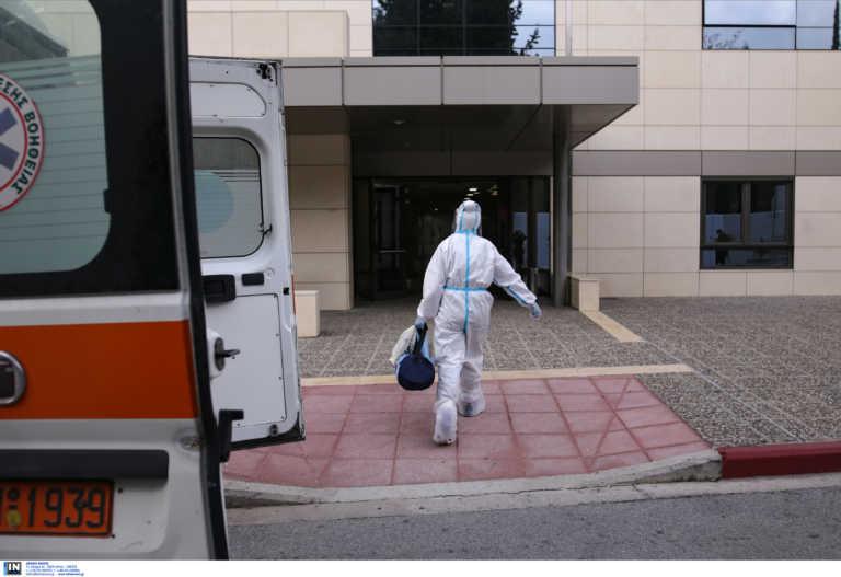 Συναγερμός σε γηροκομείο στη Λαμία: Κρούσμα κορονοϊού στο προσωπικό