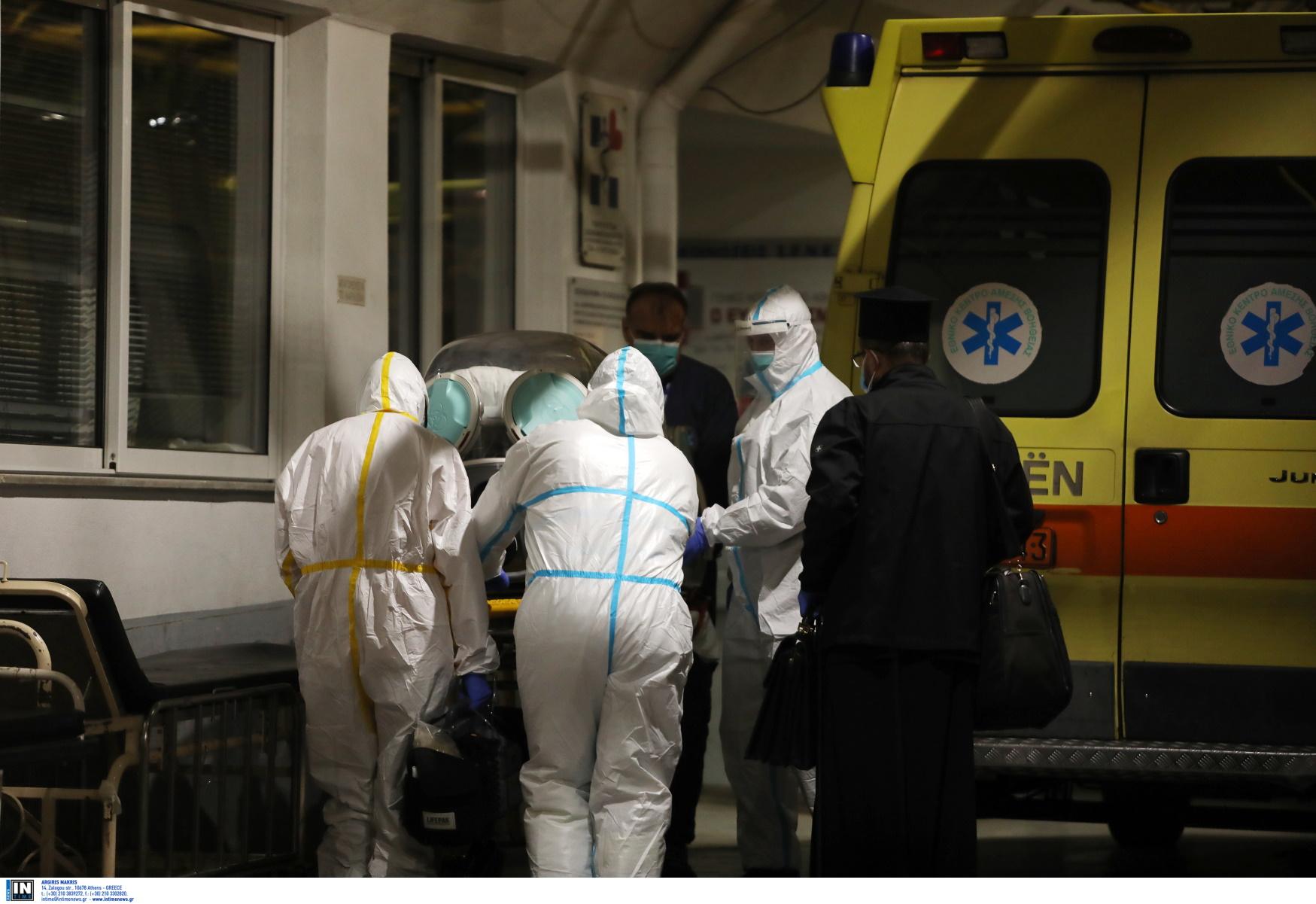 Πάτρα – κορονοϊός: Συναγερμός στο Πανεπιστημιακό Νοσοκομείο – 8 κρούσματα στο νοσηλευτικό προσωπικό