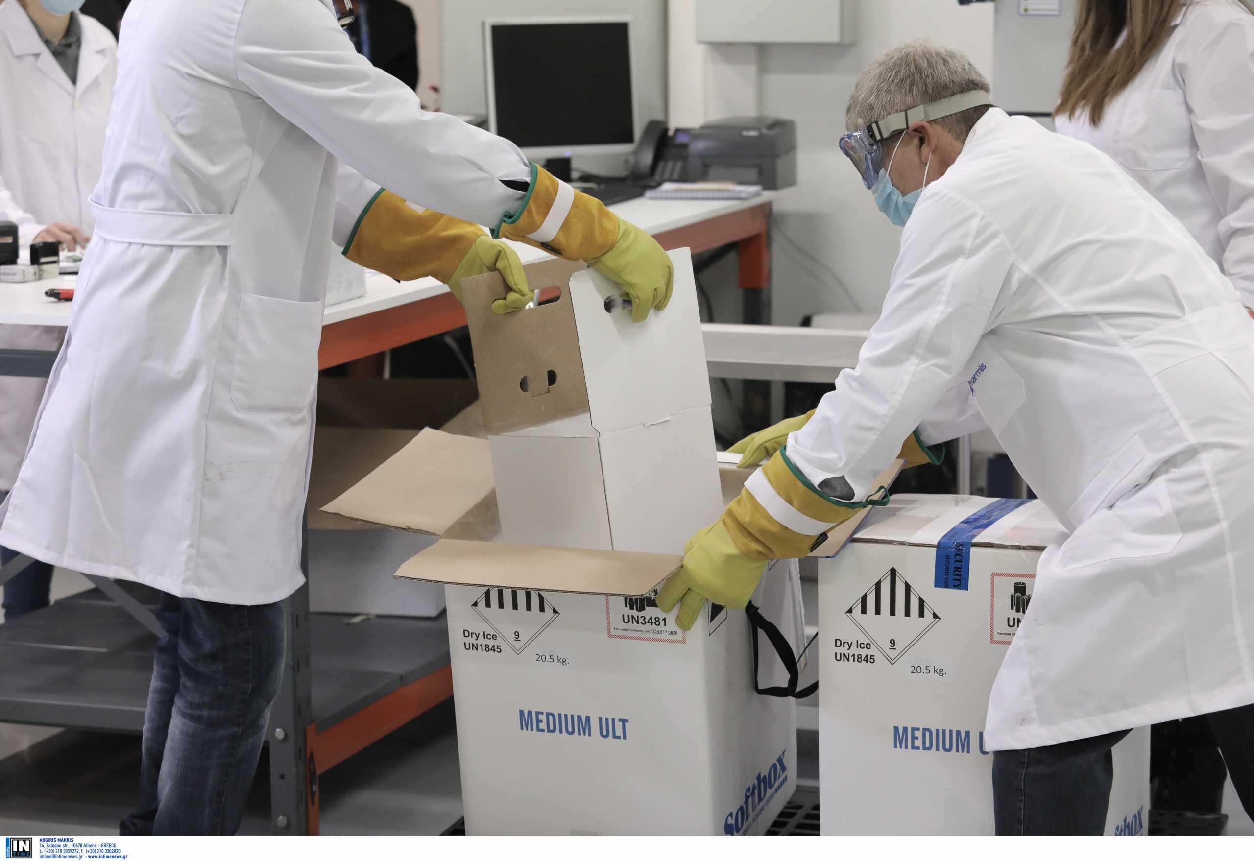 Τώρα τρέχουμε: Η ΕΕ αναζητά άλλα 100 εκατομμύρια δόσεις του εμβολίου των Pfizer/BioNTech