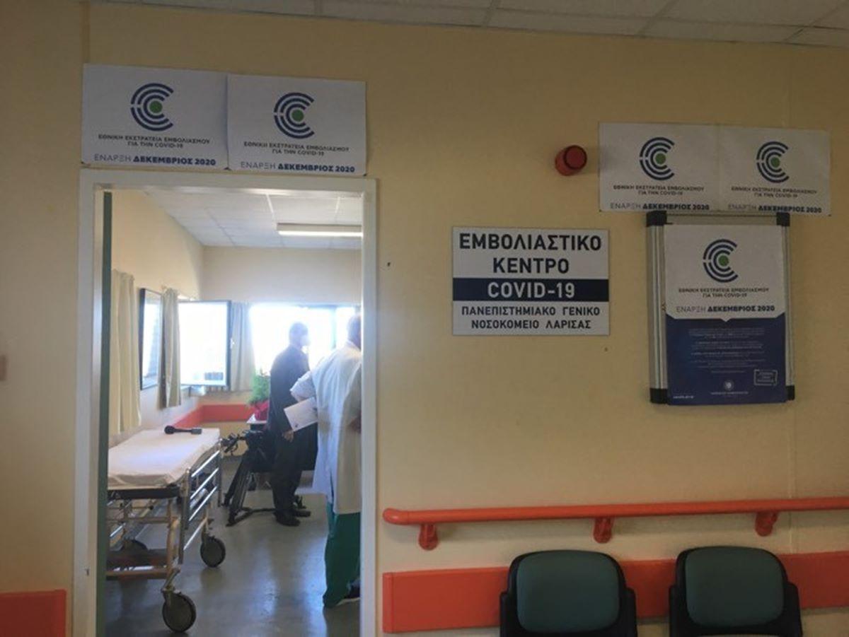 Κορονοϊός: Έφτασαν τα πρώτα εμβόλια και στη Λάρισα (pic, vid)