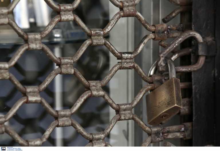 ΕΔΔΑ: Αποζημίωση 312.500 ευρώ θα καταβάλλει η Ελλάδα σε ιδιοκτήτρια ενός υπό κατάληψη ξενοδοχείου