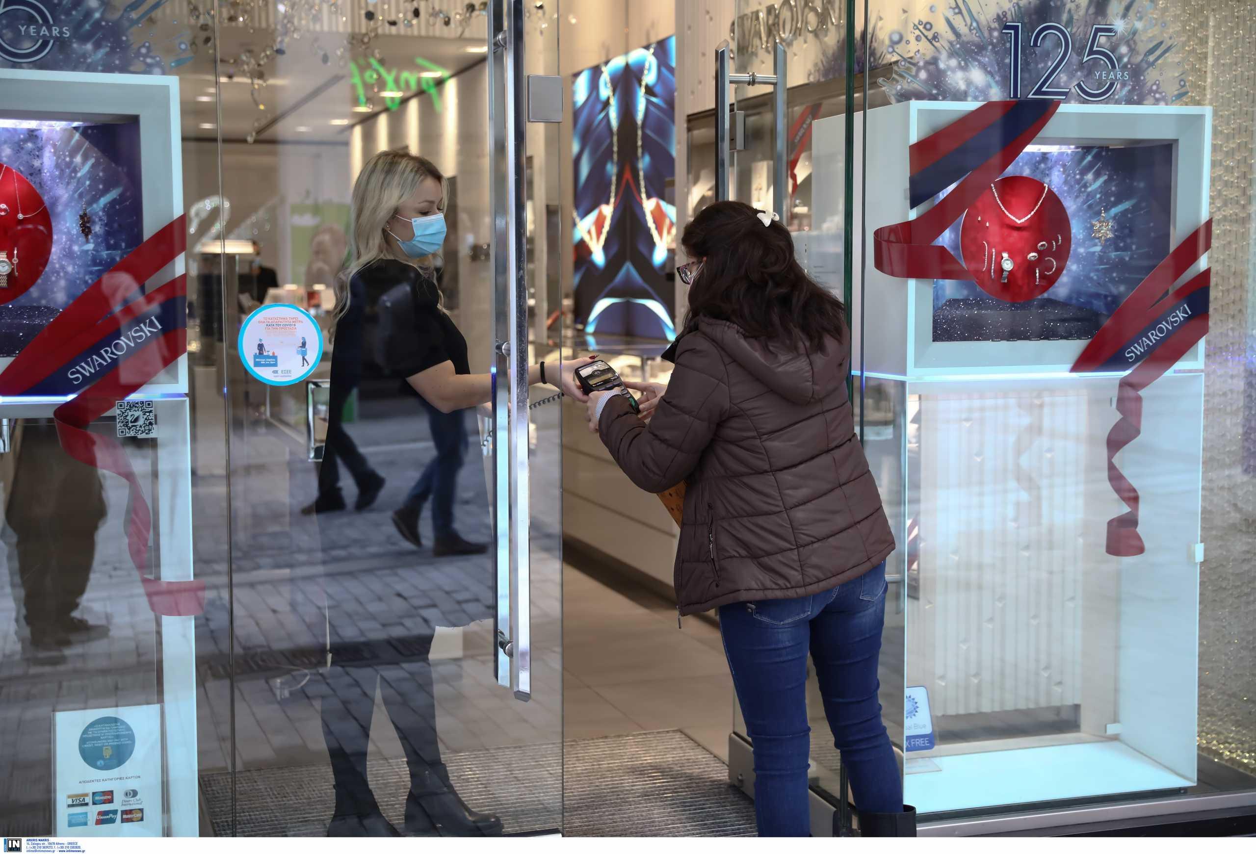 """Γεωργιάδης: Παραμένουν """"πληττόμενες"""" οι επιχειρήσεις που θα ανοίξουν από Δευτέρα"""