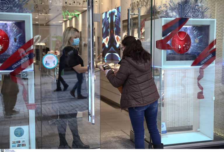 «Βουτιά» του εορταστικού τζίρου: Πτώση 70% στο λιανεμπόριο της Αττικής
