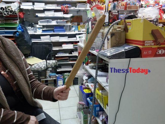 Θεσσαλονίκη: Ιδιοκτήτρια ψιλικατζίδικου περιμένει τους επίδοξους ληστές με τη μαγκούρα στα χέρια (Φωτό)