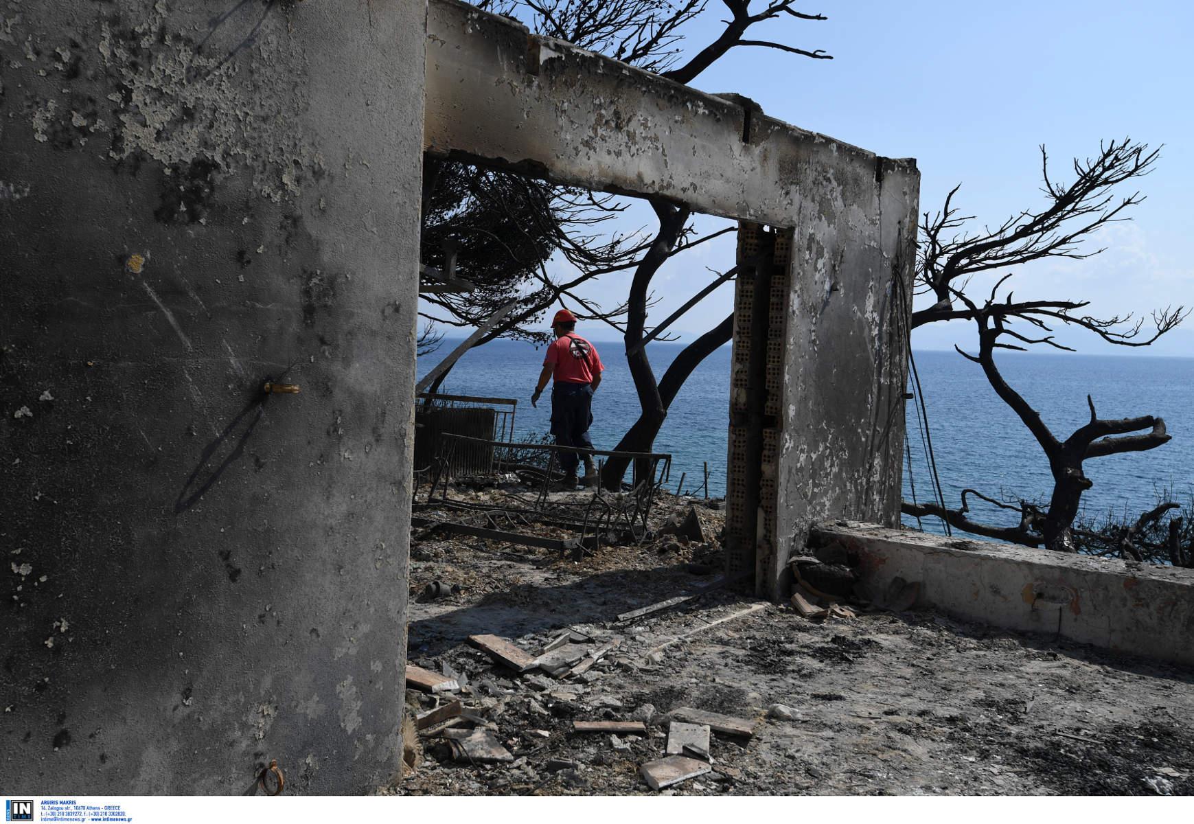 «Παγώνουν» μέχρι το '22 πλειστηριασμοί και κατασχέσεις για τους πυρόπληκτους σε Μάτι και Κινέτα